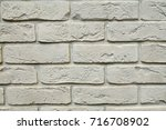 a close up of brown toned...   Shutterstock . vector #716708902