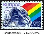 cyprus   circa 1979  a stamp...   Shutterstock . vector #716709292