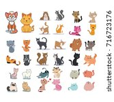 collection of cat logo design | Shutterstock .eps vector #716723176