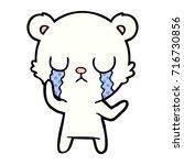 sad little polar bear cartoon | Shutterstock .eps vector #716730856