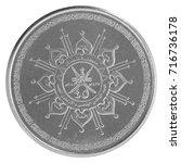 coin sultanate of the omani...   Shutterstock . vector #716736178
