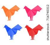 rooster origami | Shutterstock .eps vector #716740312