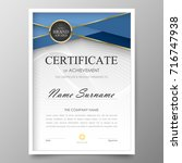 certificate premium template... | Shutterstock .eps vector #716747938