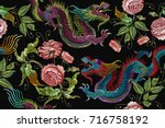 Stock vector embroidery chinese dragons and flowers peonies seamless pattern classical asian dragons and 716758192