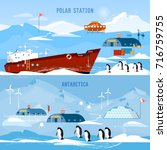 north pole  polar station... | Shutterstock .eps vector #716759755