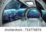 spaceship bright interior with... | Shutterstock . vector #716776876