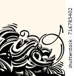 monochrome graffiti arrows...   Shutterstock .eps vector #716785402