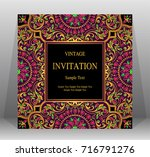 wedding invitation card... | Shutterstock .eps vector #716791276
