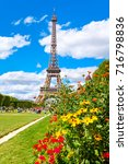 the eiffel tower and colorful...   Shutterstock . vector #716798836