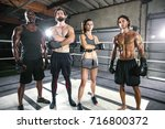 motivational intense group... | Shutterstock . vector #716800372