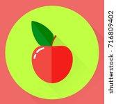 illustration. flat round icon... | Shutterstock . vector #716809402