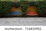Colored Benches In The Street