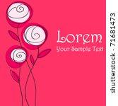 vector beautiful floral... | Shutterstock .eps vector #71681473