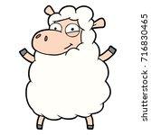 cartoon sheep | Shutterstock .eps vector #716830465