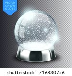 snow globe empty template... | Shutterstock .eps vector #716830756