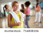 young blond woman after... | Shutterstock . vector #716838106