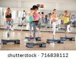 fitness group training on... | Shutterstock . vector #716838112