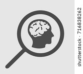 brain head in magnifying glass... | Shutterstock .eps vector #716838262