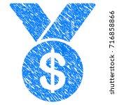 grunge bestseller medal icon... | Shutterstock .eps vector #716858866