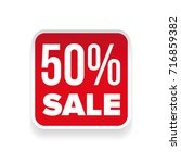 fifty percent sale button red | Shutterstock .eps vector #716859382