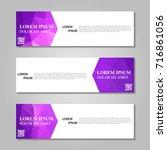 vector abstract banner | Shutterstock .eps vector #716861056