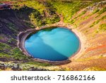 volcanic lakes of iceland.... | Shutterstock . vector #716862166