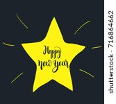 happy new year   unique hand...   Shutterstock .eps vector #716864662