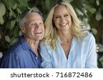 image of a mature couple in... | Shutterstock . vector #716872486