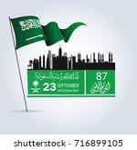 saudi arabia national day in... | Shutterstock .eps vector #716899105