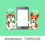 cartoon character siberian... | Shutterstock .eps vector #716901532