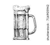 Beer In Tankard Glass. Vector...