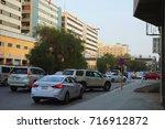 riyadh  saudi arabia   july 8 ... | Shutterstock . vector #716912872