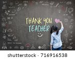 thank you teacher greeting card ... | Shutterstock . vector #716916538