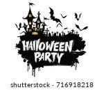 Halloween Vector Design with Halloween Party Lettering.