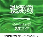 saudi arabia national day in... | Shutterstock .eps vector #716920312