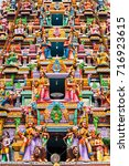 pathirakali amman temple ... | Shutterstock . vector #716923615