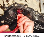 oil change in automatic... | Shutterstock . vector #716924362