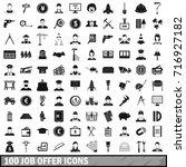 100 job offer icons set in... | Shutterstock .eps vector #716927182