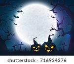 spooky halloween night.... | Shutterstock .eps vector #716934376