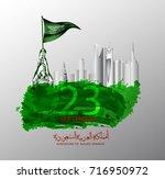 saudi arabia national day in... | Shutterstock .eps vector #716950972