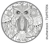 mandala with owl. zentangle.... | Shutterstock . vector #716957056