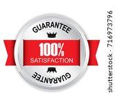 100  satisfaction silver badge... | Shutterstock .eps vector #716973796