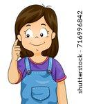 illustration of kid girl... | Shutterstock .eps vector #716996842