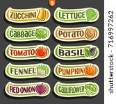 vector set labels with text for ... | Shutterstock .eps vector #716997262