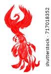 paper cut red tribal phoenix... | Shutterstock .eps vector #717018352
