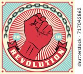raised protest human fist.... | Shutterstock .eps vector #717042862