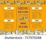 template restaurant menu with... | Shutterstock .eps vector #717070288