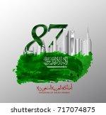 saudi arabia national day in... | Shutterstock .eps vector #717074875
