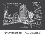 shibuya crossing junction ... | Shutterstock .eps vector #717086068