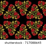 traditional russian seamless... | Shutterstock .eps vector #717088645